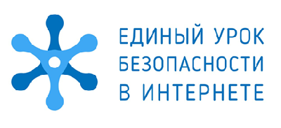Людмила Бокова проведет для саратовских школьников урок безопасности в сети Интернет