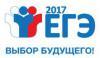 Сроки, места и порядок информирования о результатах ЕГЭ, ГВЭ в досрочный период 2017 года