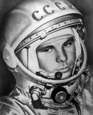 В школах области пройдёт Всероссийский урок, посвященный Ю.А. Гагарину, «Космос – это мы. Гагаринский урок»
