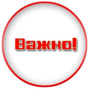 Главное управление МЧС России по Саратовской области обращает внимание жителей на правила безопасного поведения на воде