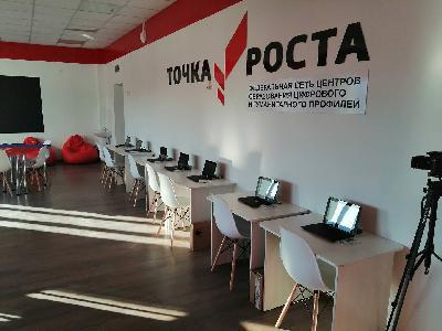 Сегодня жители области смогут увидеть прямую трансляцию Всероссийского марафона открытий «Точек роста»