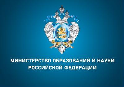 Коллегия Минобрнауки России будет транслироваться в онлайн-режиме