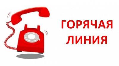 В министерстве образования Саратовской области начинает работать круглосуточная «горячая телефонная линия»