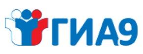 В России стартовал основной этап проведения ГИА в форме ОГЭ и ГВЭ