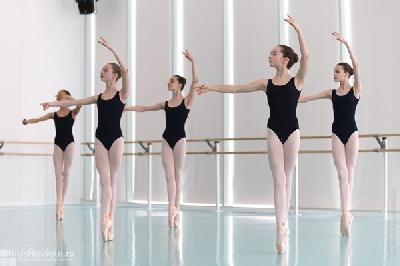 Школьники области могут поступить в Академию танца Бориса Эйфмана