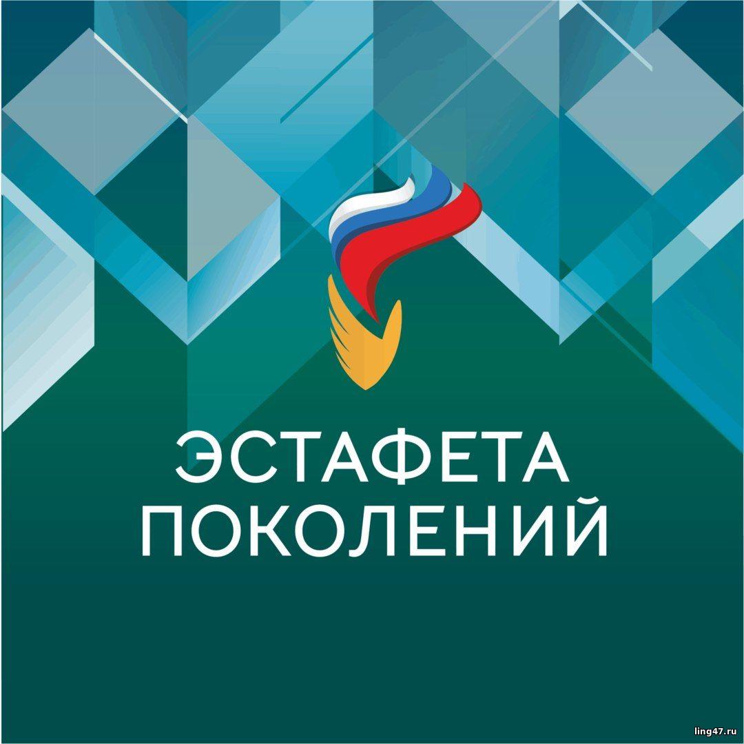 Принимаются заявки на VI Всероссийский конкурс мотиваторов и видеороликов «Герои, живущие рядом»