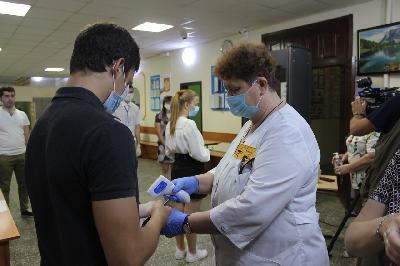 http://minobr.saratov.gov.ru/upload/iblock/8ed/fctQYqUSGYY.jpg