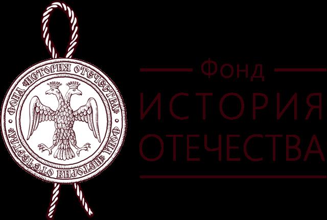 Учителя истории области могут подать заявку на соискание Всероссийской премии «История в школе: традиции и новации»
