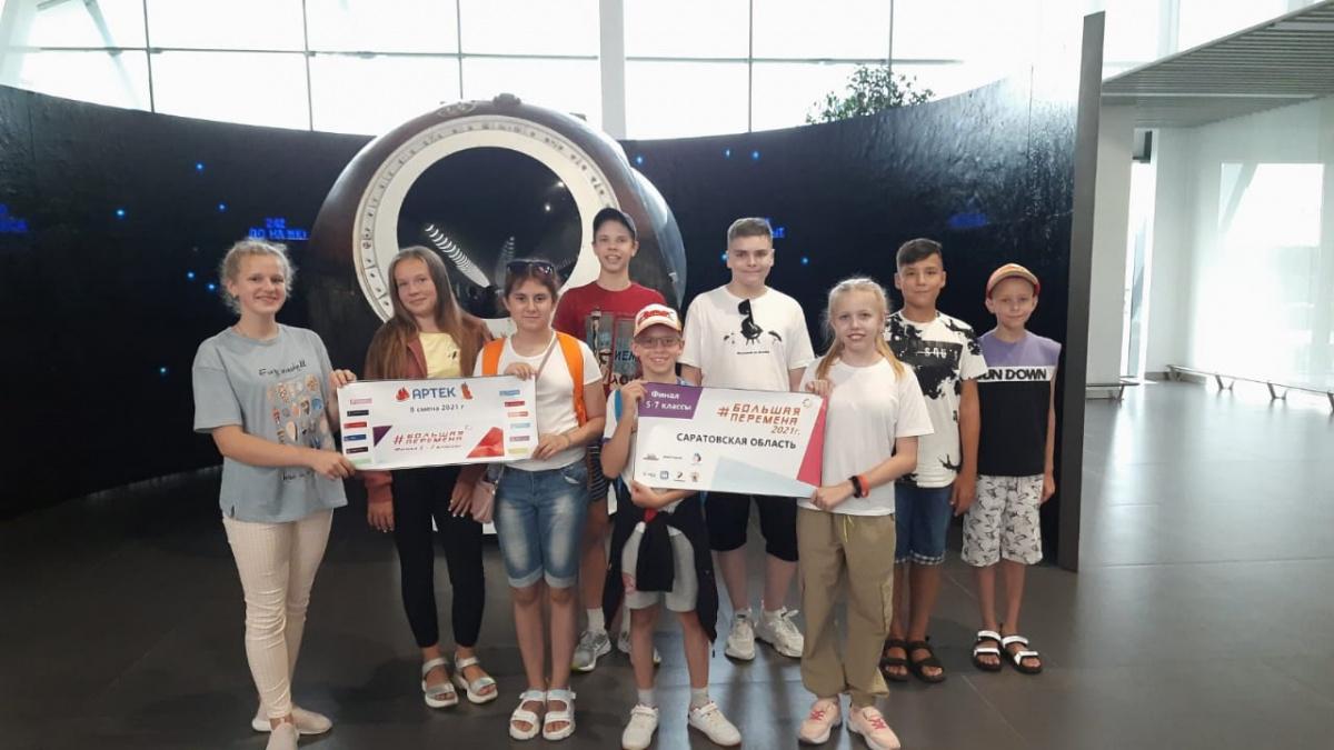Нацпроект «Образование». Школьники области выиграли конкурс «Большая перемена» и в сентябре отправятся в «путешествие мечты» от Москвы до Владивостока