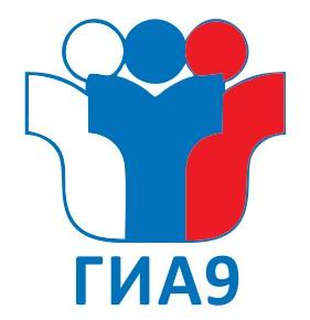 Сроки, места и порядок информирования о результатах ГИА-9