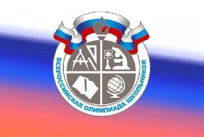11 января в Саратове стартует региональный этап Всероссийской олимпиады школьников