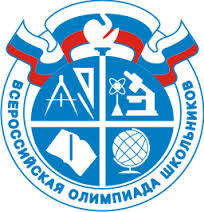 В Саратовской области проходит муниципальный этап Всероссийской олимпиады школьников