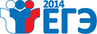 Новые правила сдачи ЕГЭ по иностранным языкам в 2015 году