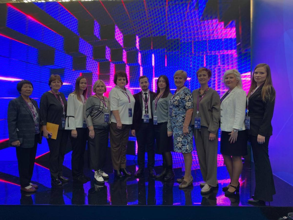 Педагоги области приняли участие во Всероссийском форуме классных руководителей