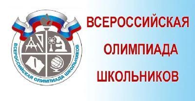 В Саратове прошла областная олимпиада по русскому языку