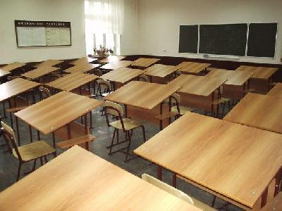 Информация о приостановке занятий в образовательных организациях