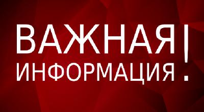 Комментарий министерства образования области о проведении нерабочих дней с 30 марта по 3 апреля