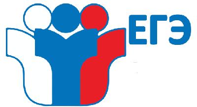 Рособрнадзор представил на обсуждение проект расписания ЕГЭ-2017