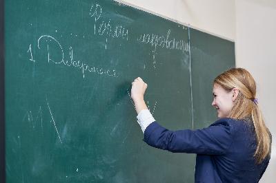 Классные руководители в школах области будут получать выплаты в размере 5 тысяч рублей
