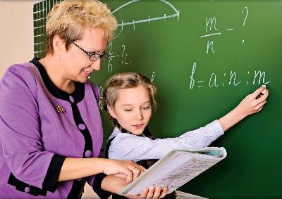 Министерство просвещения Российской Федерации продлило срок действия квалификационных категорий учителей