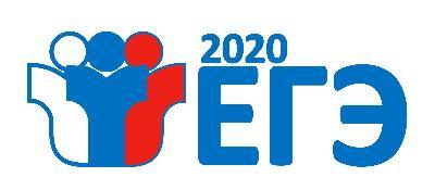 Сроки, места и порядок подачи заявлений на сдачу ГИА, ЕГЭ 2020 года