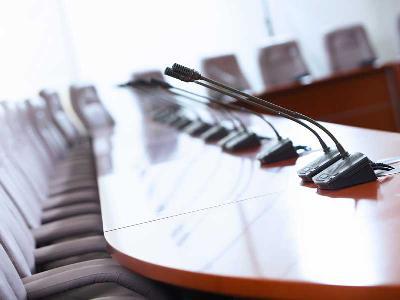 Трансляцию пленарного заседания областного совещания работников образования смогли посмотреть все педагоги области