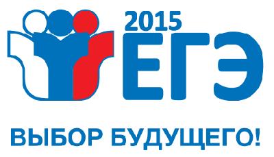Разроботаны плакаты, рассказывающие об особенностях подготовки к ЕГЭ-2015