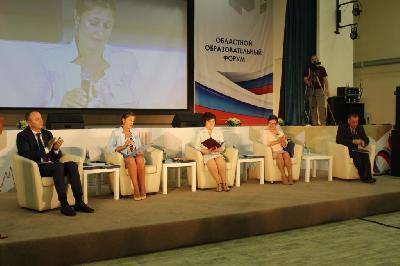 В этом году областной образовательный форум будет посвящен нацпроекту «Образование»