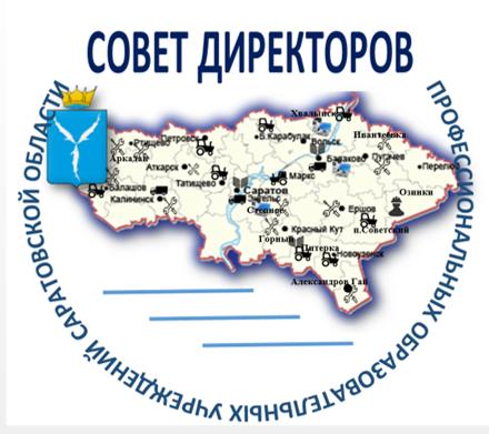 логотип Сд.png