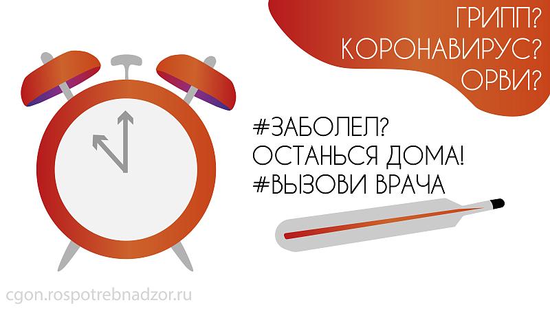 http://minobr.saratov.gov.ru/upload/resize_cache/iblock/bf8/800_800_1/%D0%B3%D0%BA%D0%BE-05.png