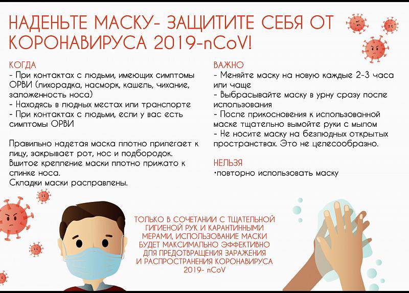 http://minobr.saratov.gov.ru/upload/resize_cache/iblock/d56/800_800_1/%D0%9A%D0%BE%D0%BC%D0%BF%D0%BE%D0%B7%D0%B8%D1%86%D0%B8%D1%8F%201_1185.png