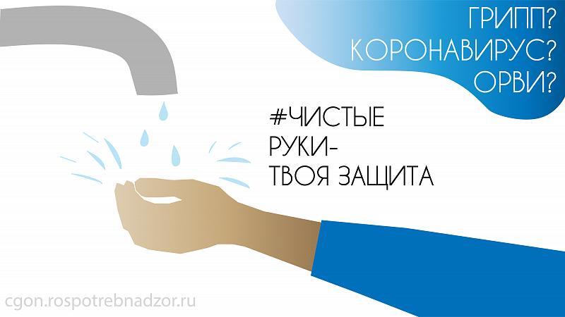 http://minobr.saratov.gov.ru/upload/resize_cache/iblock/fe1/800_800_1/%D0%B3%D0%BA%D0%BE-02.png